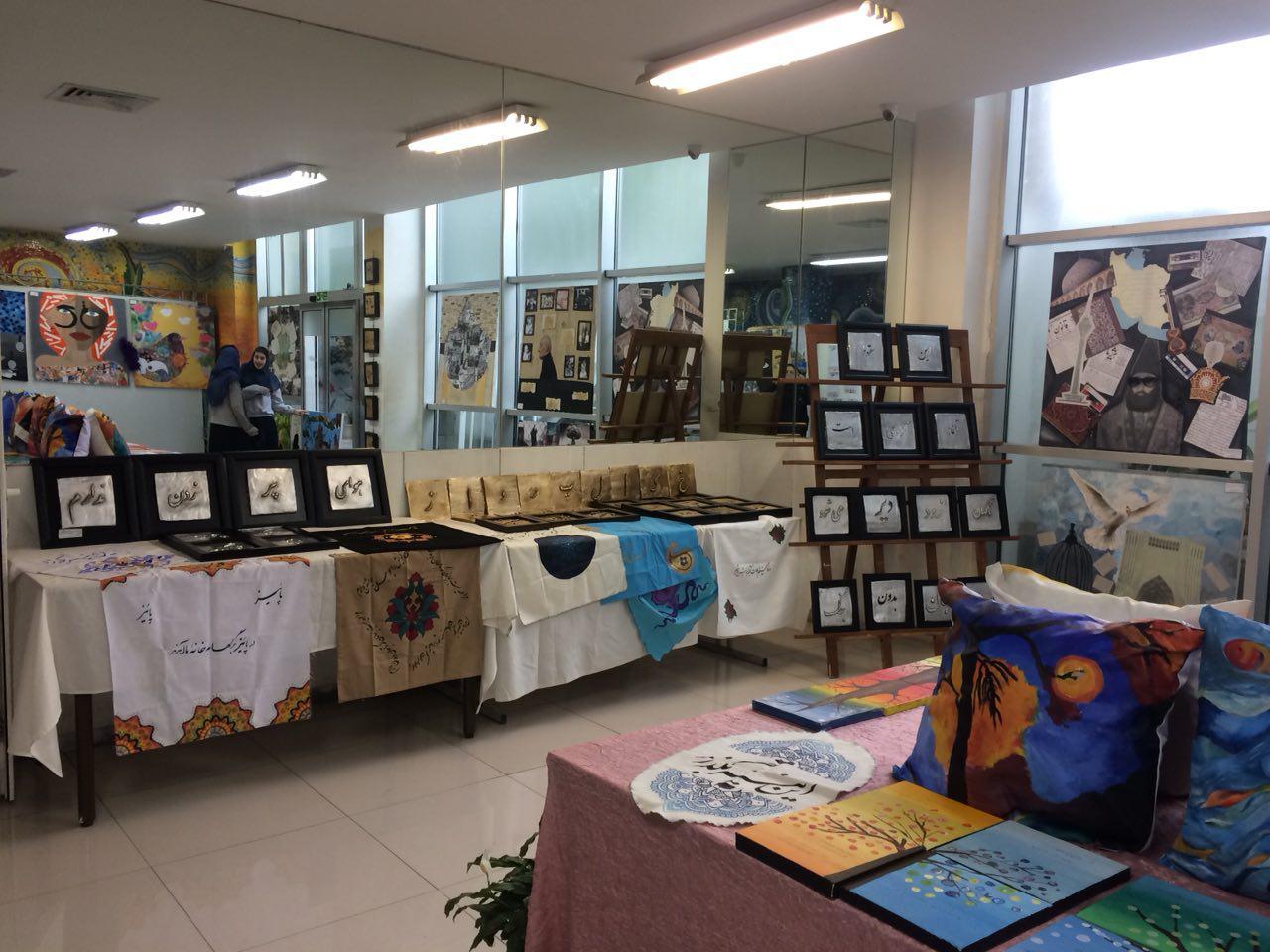 نمایشگاه روز پژوهش
